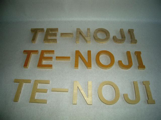 切り文字 アルファベット